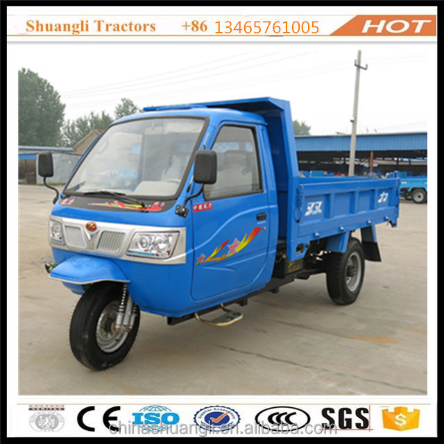 Cargo tricycle/tricycle car/three wheel dumper tricycle