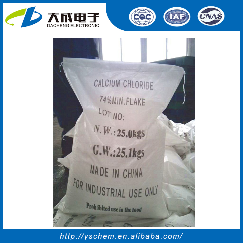 Factory price industry grade 95% cacl2 sodium calcium chloride