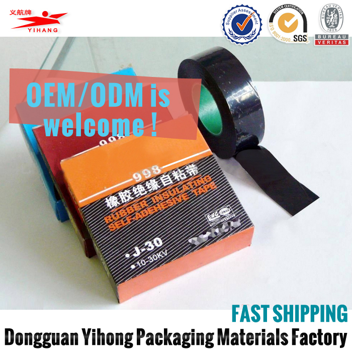 high temperature self fusing silicon rubber composite masking tape for fixing