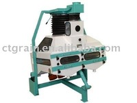 TQSF Series Stone Cleaning Machine for flour milling