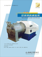 Two-Stage Pusher Centrifuge For Chemical Industry Seperation/seperator