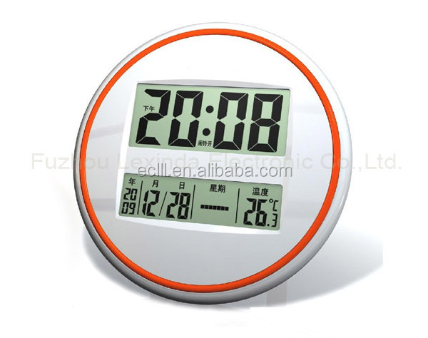 LCD big wall clock