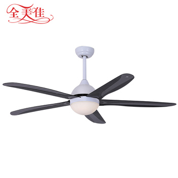 High quality livingroom new design 52'' 220v led light ceiling fan