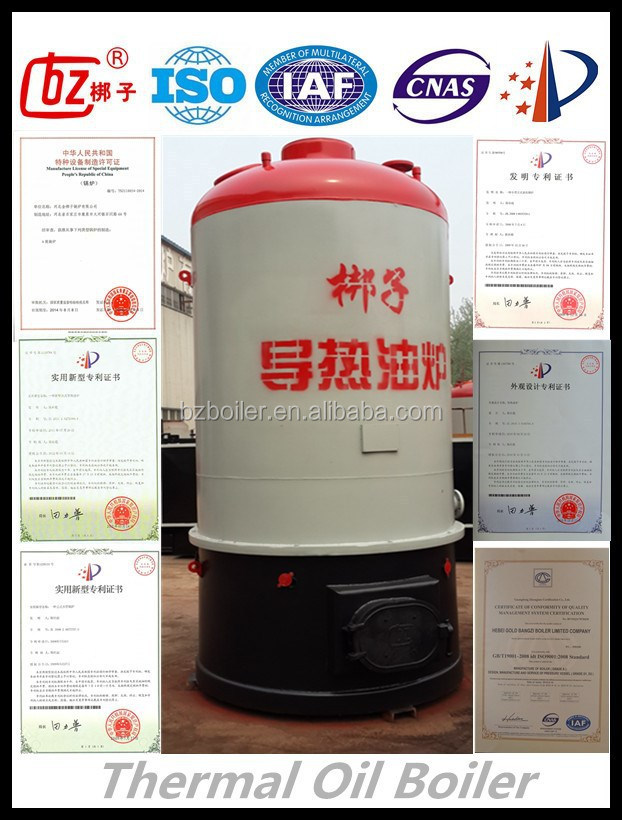 5t wood fired autocontrol thermal oil heating boiler wood chips boiler,offcut timber boiler
