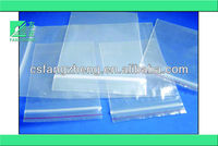 Clear Zippered Bags/Clear Plastic Zipper Bags/clear storage bag