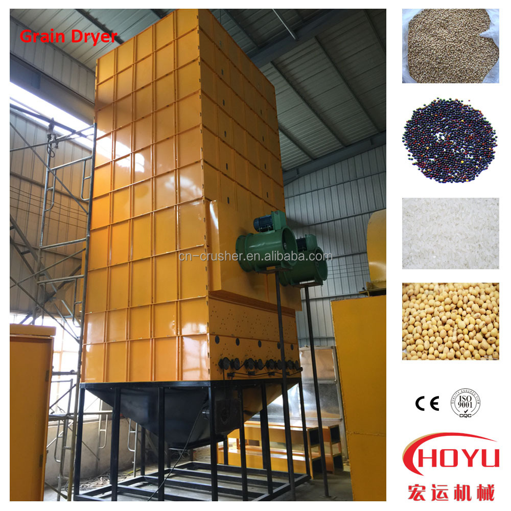 Automatic Low Temerature Corn Dryer, Paddy Dryer, Rice Dryer and Grain dryer price