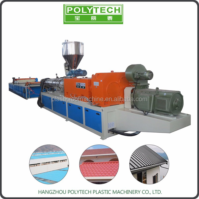 high quality corrugated pvc roofing sheet machine/roof production line/extruder