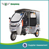 Luxury auto electric rickshaw for india market on sale