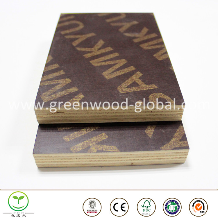 12mm 15mm 18mmm Tego Film Face Plywood with Best Quality