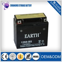Trade Assurance Supplier good price 12N9-BS lead acid batteries for motor