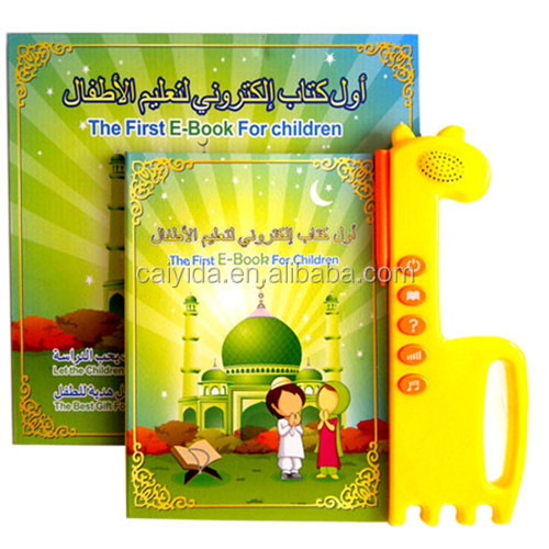 China Manufacturer Price Custom Educational Toys Talking Ebook for children