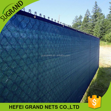 Balcony shade net screen and privacy screen