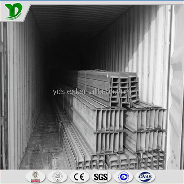 wide flange hot rolled mild galvanised hot rolled standard astm a36 i beam steel in china
