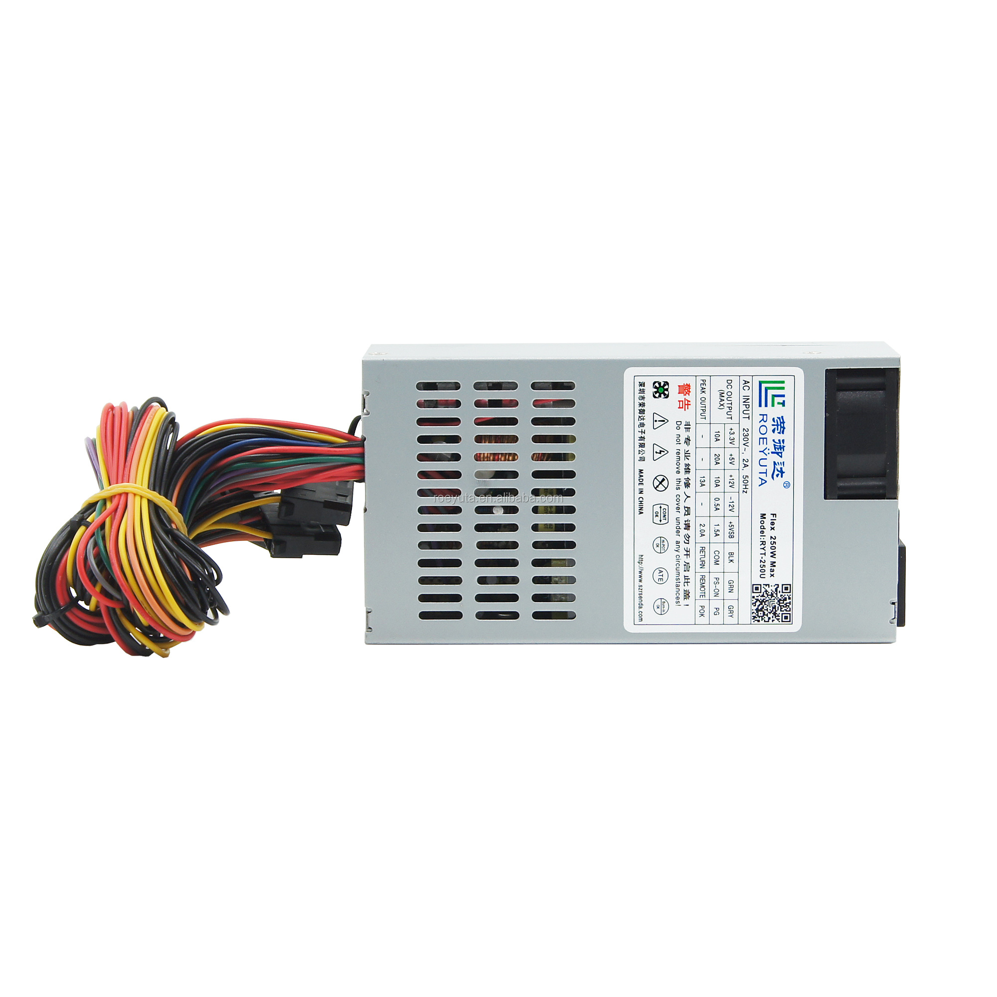 1U FLEX  atx power supply 250W for cctv camera