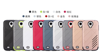 Wholesale TPU PC combo Universal mobile phone case for galaxy S4/I9500 back cover