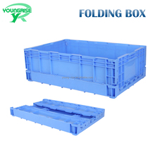 650x435x210 mm Warehouse Use Folding Plastic Tool Packaging Box for Industrial Spare Parts