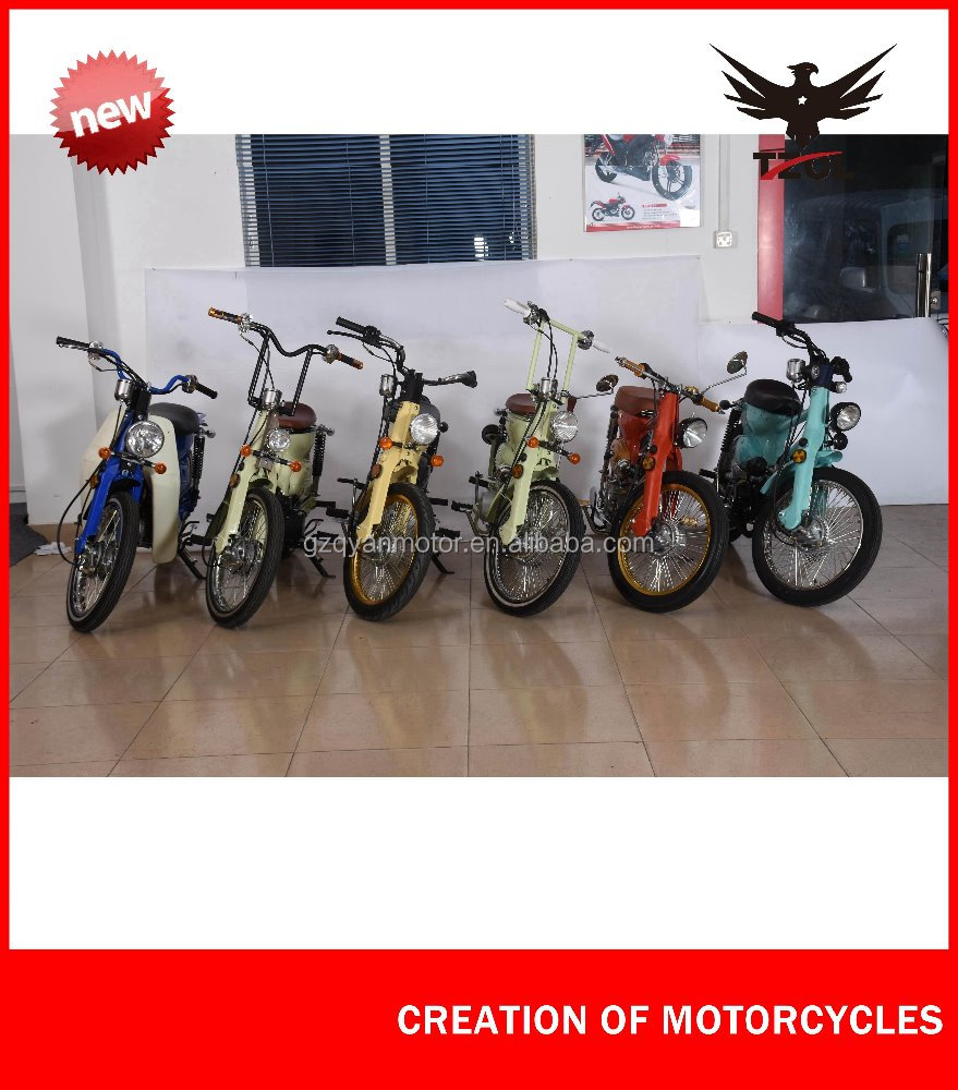Kick start 110cc/125cc motor bike