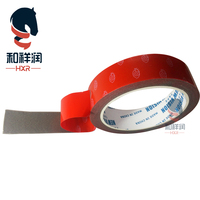 VHB Acrylic Foam Double Sided adhesive tape apply in Auto interiors,sealing