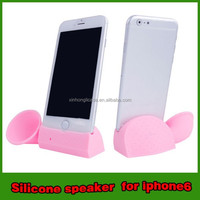 silicone rubber loud speaker for iphone 6 with cheap price