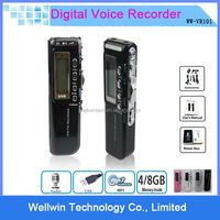 2014 New product on china market personal and cheap digital voice recorder built-in 4GB