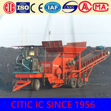 CITIC Small mobile stone crusher plant / Mini mobile crushing station