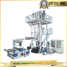 Three-layer Co-extrusion Rotary Die-head Plastic Film Blowing Machine