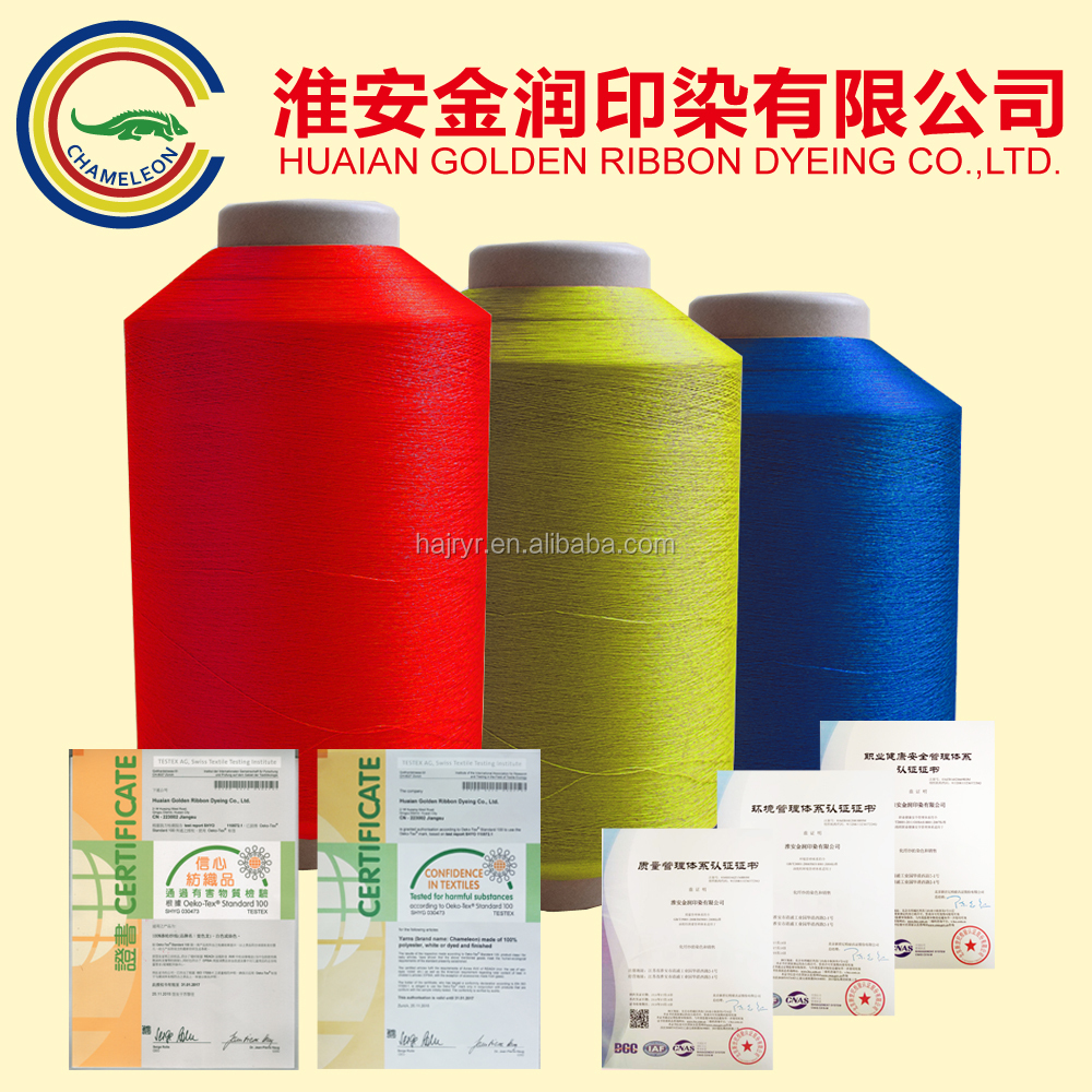 recycled polyester cone dyed yarn for woven label