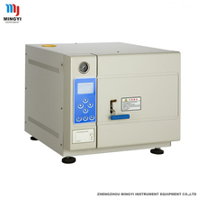 China gold supplier 35L Class B dental autoclave steam sterilizer for hospital