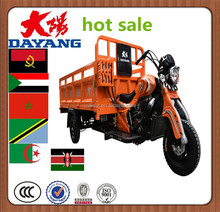 150cc 175cc 200cc 250cc chongqing new hot high quality tricycle shop from china for sale in Peru