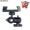 Universal Premium Adjustable Clip-Grip Handlebar Bike Mount Holder for Smart Mobile Phones