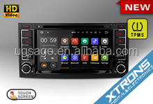 Shenzhen supplier 7 inch car auto parts accessories gps navigation system for vw touareg with rearview camera