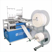 double sewing heads Mattress Border Serging Machine