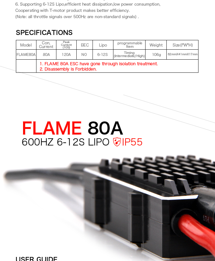 T-Motor Flame 80A Brushless electronic Speed Controller rc esc for brushless motors