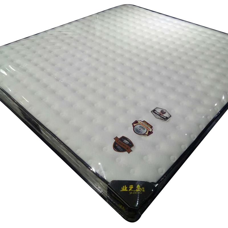 High quality natural latex ripple mattress - Jozy Mattress | Jozy.net