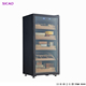 Cigar case humidor hold 1000-1500 cigars/cigar cooler humidor Electric refrigerated cigar humidor