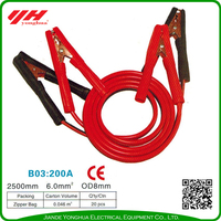 Safety car emergency start jumper booster cables