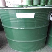 oil solubie new drum top quanlity Soya lecithin
