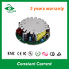 led power supply 70w constant current led driver high power factor 70w 1600ma round shape led driver