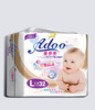 High Absorption Soft Breathable Disposable Comfortable Baby Diapers rfrom china
