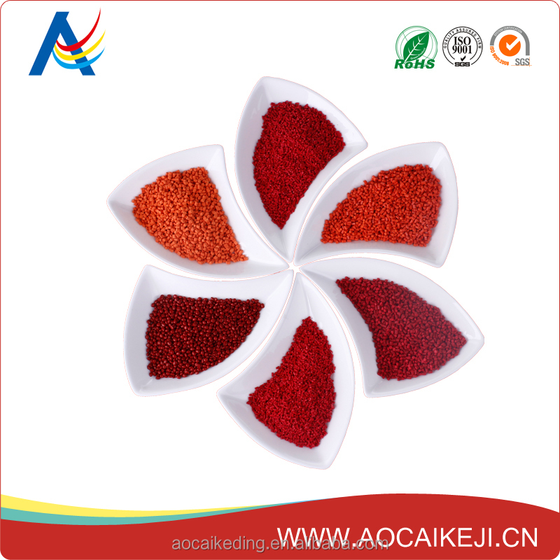 CHONGQING AOCAI VCI resin color masterbatch,VCI antirust masterbatch