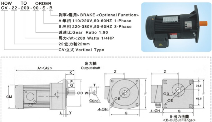 Speed reductor gearbox for capacitor motor,motor gearbox,variable speed gearbox