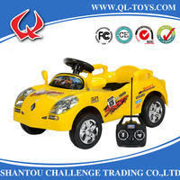 Hot Selling 1:4 RC Electric Kids Ride On Car with Light and Music
