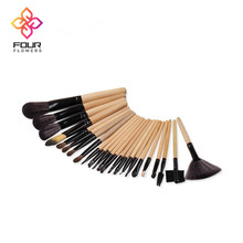 Alibaba Professional Synthetic Hair Blending Wooden Handle 24Pcs Wholesale Make Up Brush Set Cosmetics Makeup