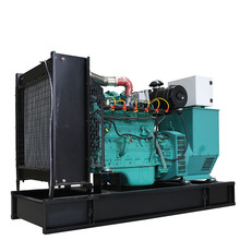 High quality 150KW natural gas engine power generator set
