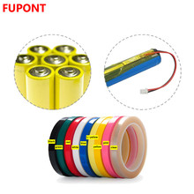 China Suppliers Mylar Polyester Tape Good Price Easy Use