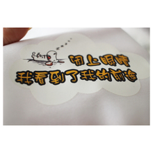 China factory made plastisol heat transfer printing custom entertaining heat transfer label iron on t-shirt