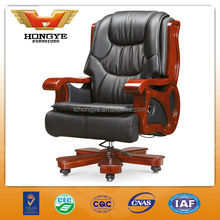 Top grade wooden leather office chair , executive office chair A-043