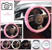 Hot selling cute car steering wheel covers leather common use diamond decorated bling steering covers