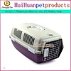 Plastic dog carrier cage dog cage for sale cheap