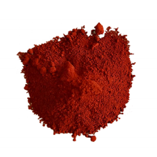 Iron oxide red/black/blue/green <strong>color</strong> pigment